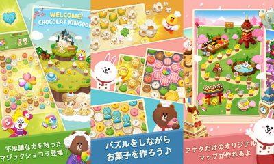 LINE POPショコラ featured イメージ