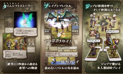 BRAVELY DEFAULT FAIRY'S EFFECT アイキャッチ画像